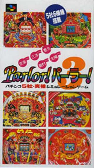 Kyouraku - Sanyo - Toyomaru Parlor! Parlor! 3