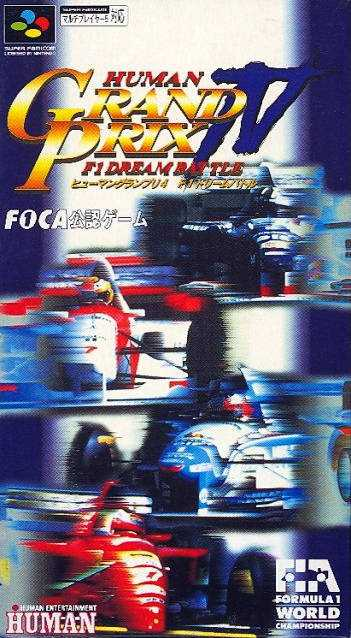 Human Grand Prix IV: F1 Dream Battle