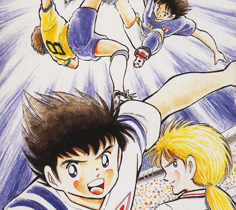 Captain Tsubasa IV: Pro no Rival Tachi