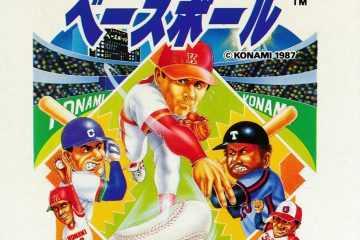 Exciting Baseball