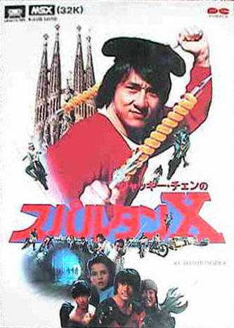Jackie Chan in Spartan X