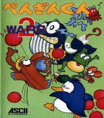 Penguin-Kun Wars 2