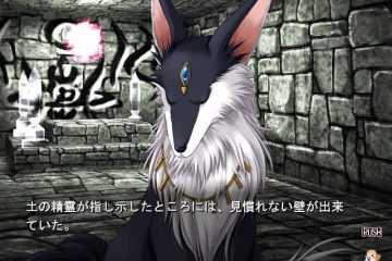 Angel's Feather: Kohaku no Hitomi
