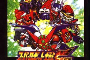 Super Robot Taisen F Final
