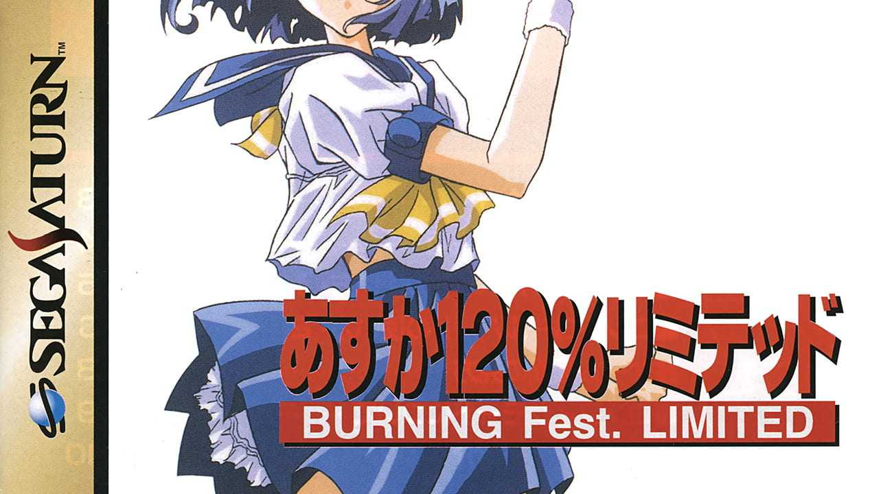 Asuka 120% Limited ~Burning Fest. Limited~