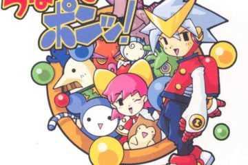 Renketsu Puzzle Tsunagete Pon!