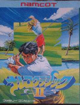 Namco Classic II