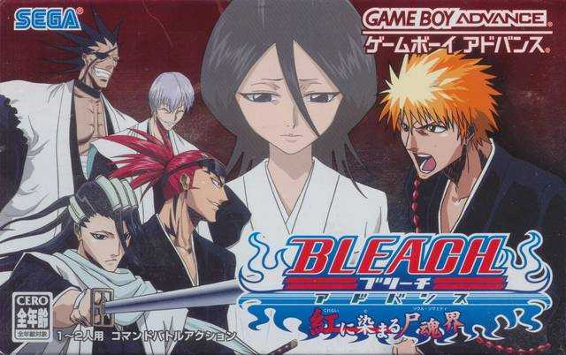 Bleach Advance: Kurenai ni Somaru Soul Society