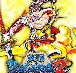 Sengoku Basara Game Series, Sengoku Basara Game Collection