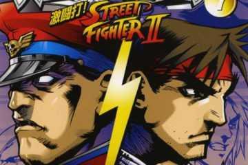 Slotter Up Core 7: Dekitou da! Street Fighter II