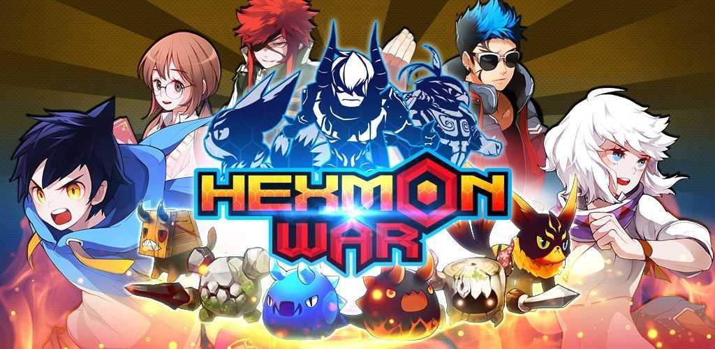 Hexmon War