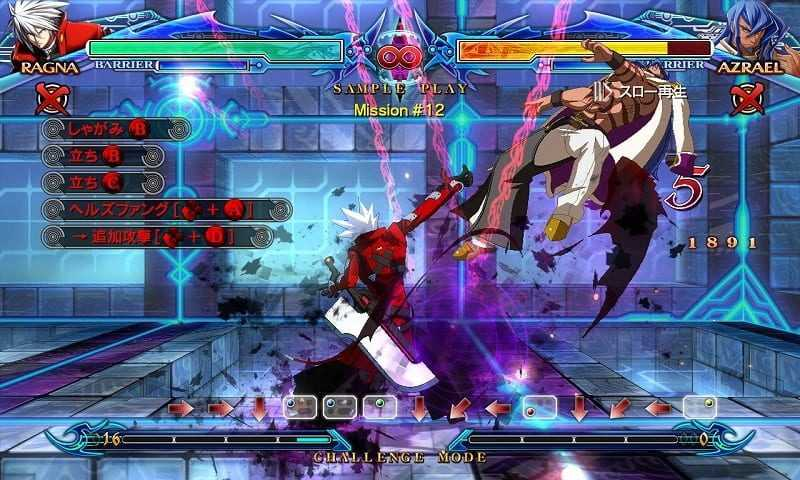 BlazBlue: Chrono Phantasma