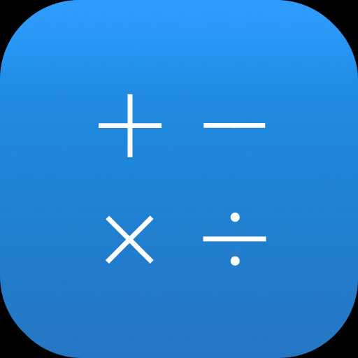 Numerix Math Game