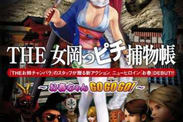 Simple 2000 Series Vol. 114: The Onna Okappichi Torimonochou - Oharuchan Go Go Go!