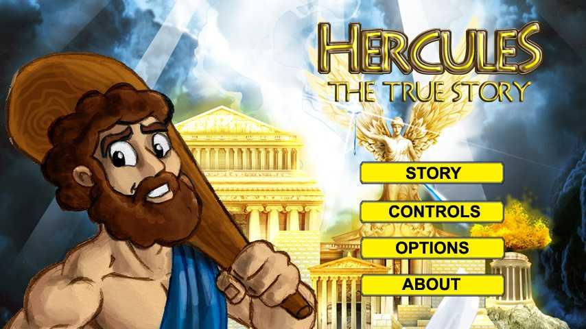 Hercules: The True Story