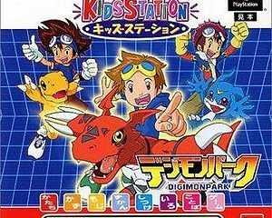 Digimon Park