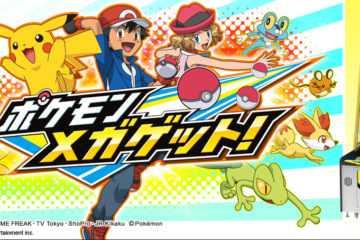 Pokémon Mega Get!