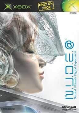 N.U.D.E.@ Natural Ultimate Digital Experiment