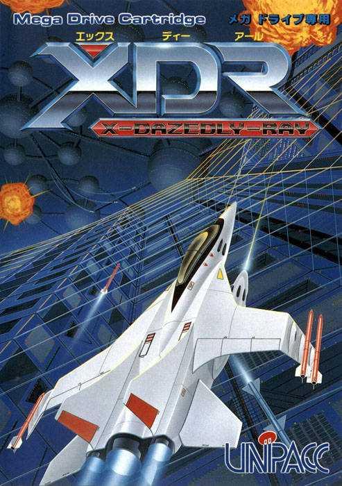 XDR: X-Dazedly-Ray