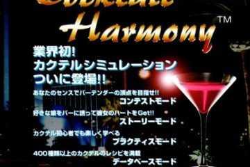 Cocktail Harmony