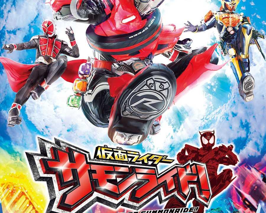 Kamen Rider SummonRide