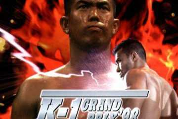 Fighting Illusion: K-1 Grand Prix '98