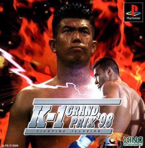Fighting Illusion: K-1 Grand Prix '98