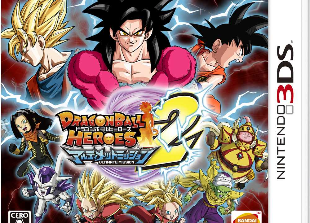 DragonBall Heroes: Ultimate Mission 2
