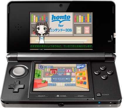 Honto for Nintendo 3DS