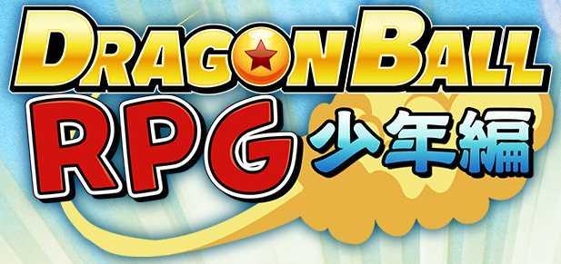 Dragon Ball RPG: Shounen-hen