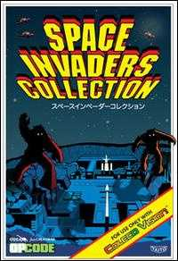 Space Invaders Collection