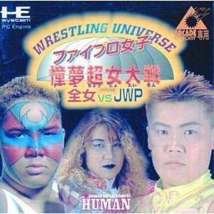 Wrestling Universe: Fire Pro Joshi Dome Choujo Taisen: Zenjo vs JWP