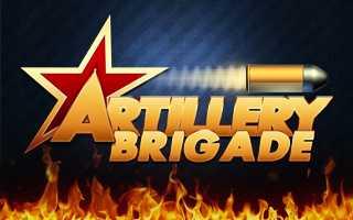 Artillery Brigade