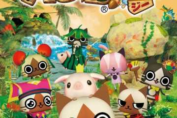 Monster Hunter Diary: Poka Poka Airu Village G