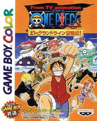 One Piece: Maboroshi no Grand Line Boukenki!