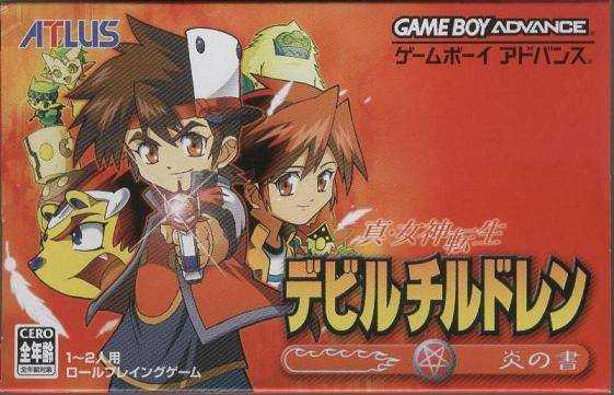 Shin Megami Tensei: Devil Children Fire Book