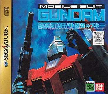Mobile Suit Gundam Side Story I: Senritsu no Blue