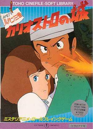 Lupin the Third: Cagliostro no Shiro
