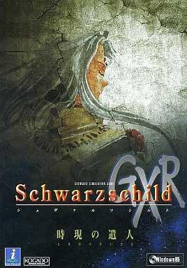 Schwarzschild GXR: Toki Gen no Ken Nin