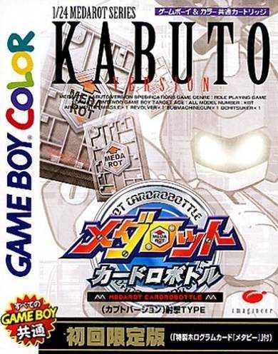 Medarot Card Robottle Kabuto/Kuwagata