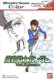 Mobile Suit Gundam Vol. 2 - Jaburo