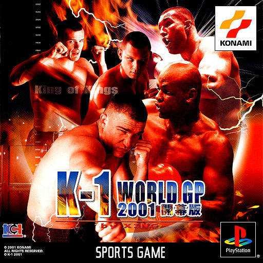K-1 World Grand Prix 2001 Kaimakuden