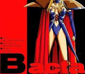 Bacta 2: The Resurrection of Bacta