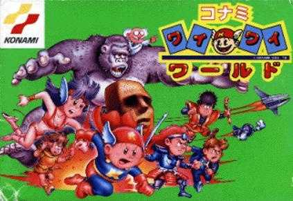 Konami Wai Wai World