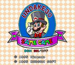 Undake 30 Same Game: Mario Version
