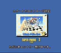 BS Super Mario Collection