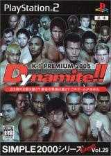 K-1 Premium 2005 Dynamite!!