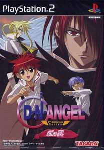 D.N. Angel: Crimson Wings