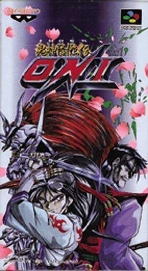 Onigami Korinden Oni