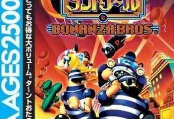 SEGA AGES 2500 Vol.6: Puzzle & Action + Bonanza Bros.